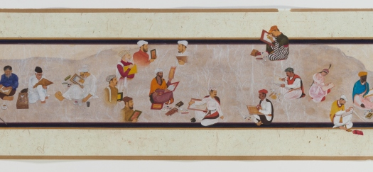 Image 4 - Naveed Sadiq's Mughal Masters scroll